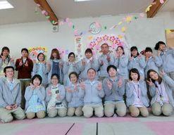 児童デイサービス ビスケット(北海道札幌市北区)の様子