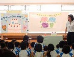たんぽぽ学園(大阪府茨木市)の様子