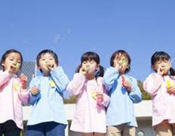 千歳保育園(東京都世田谷区)の様子