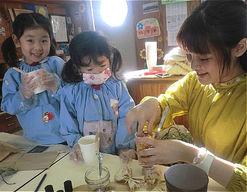 桐蔭学園幼稚部アフタースクール(神奈川県横浜市青葉区)の様子