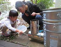 森村学園幼稚園「子どもの森」(神奈川県横浜市緑区)の様子