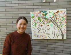 森村学園幼稚園「子どもの森」(神奈川県横浜市緑区)先輩からの一言