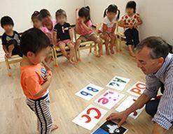 社会福祉法人みらいこどもみらい保育園常盤園(北海道札幌市南区)の様子