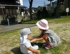 ちいさなおうちえん中村(愛知県名古屋市中村区)の様子