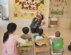 もりのなかま保育園札幌白石本郷通園(北海道札幌市白石区)の様子
