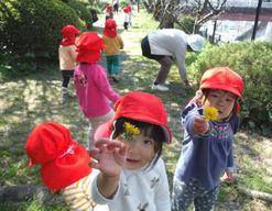 天林寺保育園(静岡県浜松市中区)の様子