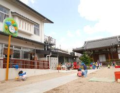 牛ケ瀬保育園(京都府京都市西京区)の様子