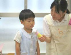 baby home(神奈川県川崎市中原区)の様子