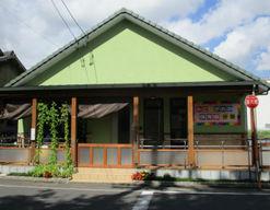 緑ヶ丘保育園(愛知県名古屋市中川区)の様子