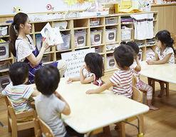 キリスト保育園(愛知県名古屋市昭和区)の様子