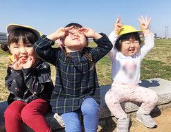 学園の森保育園(茨城県つくば市)の様子