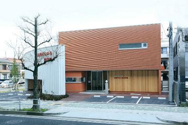 岩塚そらいろ保育園(愛知県名古屋市中村区)