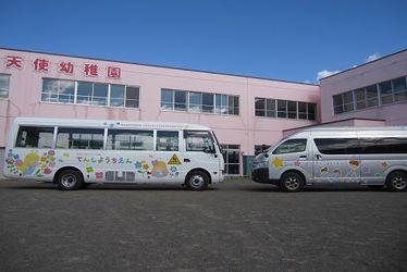 旭川天使幼稚園(北海道旭川市)