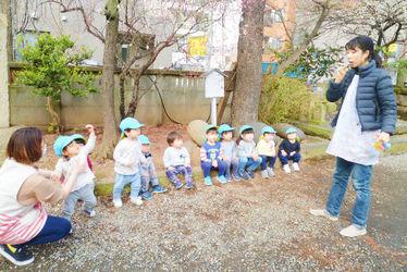 ブルーベル元住吉保育園(神奈川県川崎市中原区)