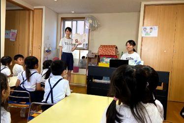 三輪幼稚園(神奈川県川崎市川崎区)