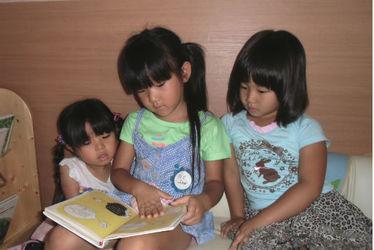 のぞみ幼稚園(愛知県名古屋市中川区)