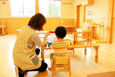 児童発達支援センター こぐまっこ(愛知県長久手市)