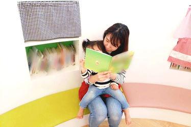 七宝幼稚園(愛知県あま市)