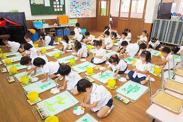 三島幼稚園(大阪府摂津市)