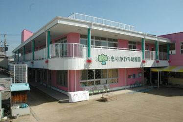 森河内幼稚園(大阪府東大阪市)
