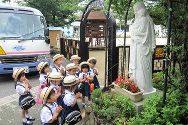 ロザリオ幼稚園(兵庫県伊丹市)