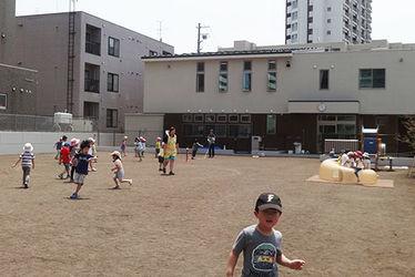 厚別共栄保育園(北海道札幌市厚別区)