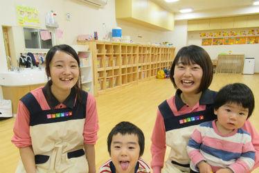 ニチイキッズ南まるやま保育園(北海道札幌市中央区)