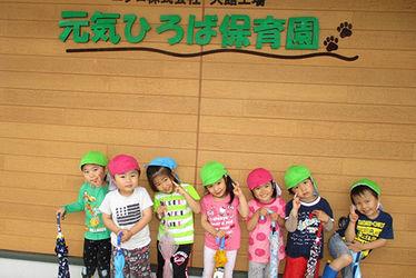 ニプロ大館工場元気ひろば保育園(秋田県大館市)