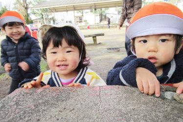 ニチイキッズ富安保育園(鳥取県鳥取市)