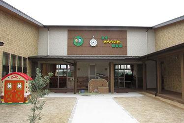 幸手きららの杜保育園(埼玉県幸手市)