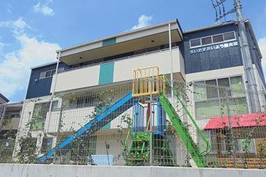 さいたまたいよう保育園(埼玉県さいたま市南区)