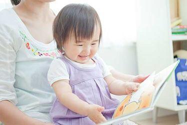 館第一すぎのこ保育園(埼玉県志木市)