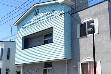 たかさごスクールセントラル(千葉県流山市)