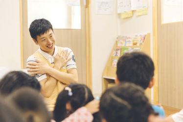 中央区子ども家庭支援センターきらら中央(東京都中央区)