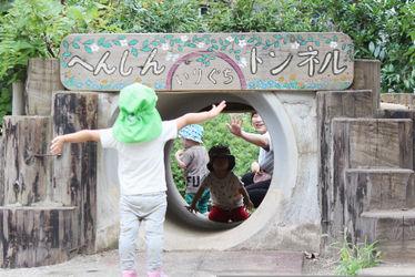 杉並の家ちゅうりっぷ保育園(東京都杉並区)