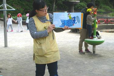 ひまわりキッズガーデン大原(東京都板橋区)