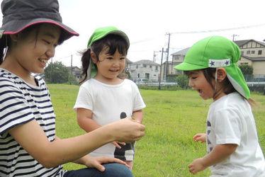 苗場保育園(神奈川県横浜市泉区)