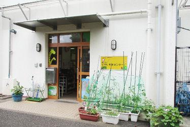 藤が丘もみじ保育センター(神奈川県横浜市青葉区)