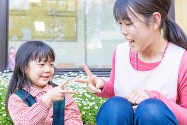 旭たちばな幼稚園(神奈川県海老名市)