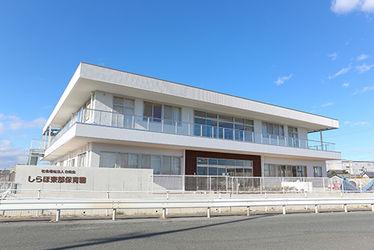しらほ東部保育園(愛知県豊明市)