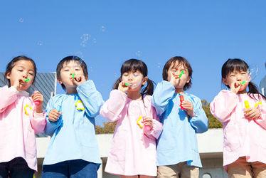 たかなし保育園(愛知県名古屋市中川区)