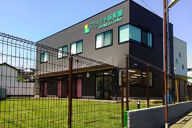 ブライト保育園横浜佐江戸(神奈川県横浜市都筑区)