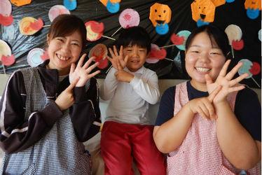唐臼保育園(愛知県津島市)