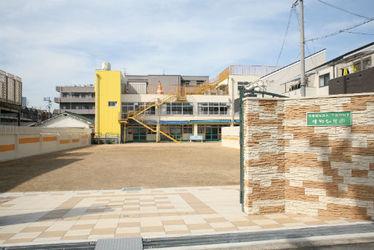 生野幼児園(大阪府大阪市生野区)