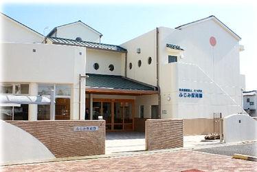 ふじみ保育園(大阪府藤井寺市)
