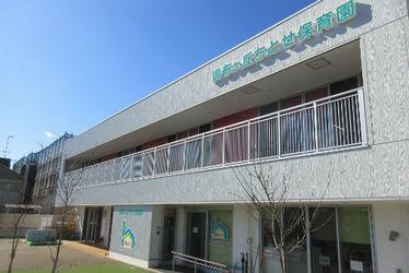 調布ヶ丘ちとせ保育園(東京都調布市)