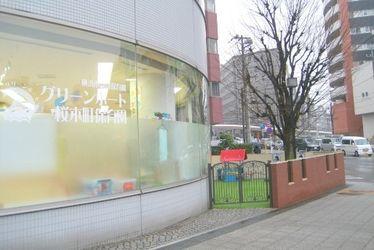グリーンポート桜木町保育園(神奈川県横浜市西区)