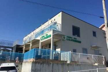 とくしげ太陽保育園(愛知県名古屋市緑区)