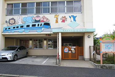 北方保育所(福岡県北九州市小倉南区)
