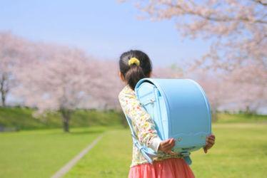放課後等デイサービスみらい(神奈川県横浜市緑区)